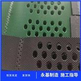 绥阳县批发蜂巢土工格室 高速护坡土工格室按需定制