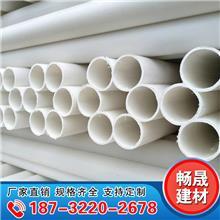 梅花管厂家 多孔梅花管用于移动、铁通、联通、网通、广电等通信电缆护套管