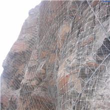 隐形防护网配件 主动网防护网 四川柔性防护网
