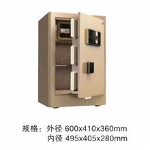 家用小型45cm防盗保险柜 电子密码锁柜 天津红祥通达直供