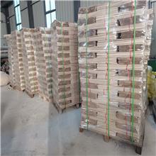 企业生产厂家_服装防潮隔层纸_五金工具包装纸太阳能管包装纸