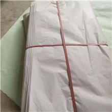 厂家直销批发_服装防潮隔层纸_五金工具包装纸太阳能管包装纸