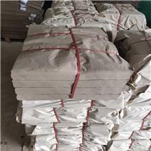 生产厂家_服装防潮隔层纸_五金工具包装纸太阳能管包装纸