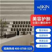化妆品代理-化妆品代理商列表-中国化妆品代理