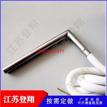 干烧模具单头加热管 不锈钢单头电热管 220V高功率单端加热棒