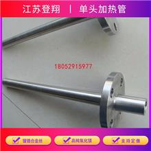 小管径微型单头发热管高功率电热管电加热管加热棒
