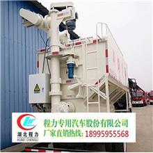 解放10吨散装饲料运输车_程力专汽_价格优惠_优质武钢