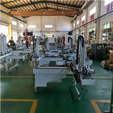 工业机械臂品牌_Toney/统一_工业机械臂控制系统_工业机械臂控制器