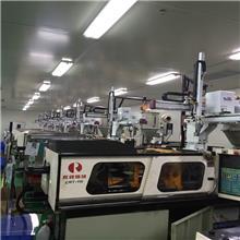 经销商工业机械臂_Toney/统一_生产商厂家工业机械臂_供应商商工业机械臂