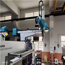 工业机械臂公司_Toney/统一_工业机械臂报价_工业机械臂企业