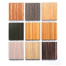 新型板材广兴实心木饰面板厂家实木竹木格栅凹凸长城板背景墙家装板材