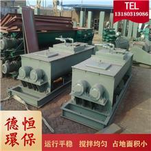 搅拌机厂家直供 粉尘处理 重工业 各种型号加湿搅拌机支持定制