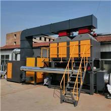 供应 VOCS催化燃烧机 工业化工净化设备 脱附吸附催化一体机