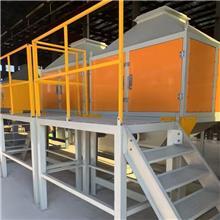 全国发货 成套废气净化设备 工业化工净化设备 VOCS催化燃烧机