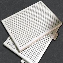 马鞍山铝单板幕墙装饰,马鞍山铝单板厂家