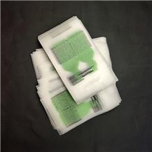 大號軟骨袋CPE磨砂自封袋 襪子物件收納包裝