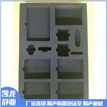 包装材料价格 批发包装材料 隔声垫销售 生产供应