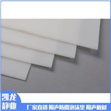 隔声垫 销售包装材料 供应包装材料 生产销售