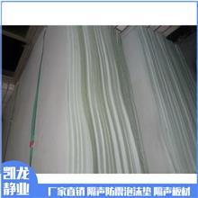 定制包装材料 天津包装材料 防震隔声材料 供应现货