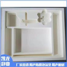 包装材料供应 销售包装材料 定制包装材料 现货供应