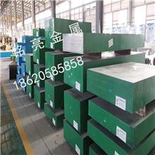供应DH42铜压铸模具钢 DH42耐高温模具钢 价格优惠