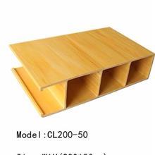 木塑矩形骨_ 环保家装吊顶材料多规格u型卡扣天花_品质可靠