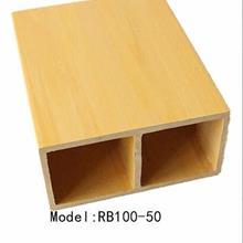 木塑矩形骨_ 环保家装吊顶材料多规格u型卡扣天花_厂家直销价格