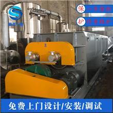 空心槳葉干燥機 德邦干燥 粘土槳葉干燥機 低能耗污泥化工原料干燥機 廠家定制