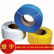 彩色PP打包带 彩色机用打包带 彩膜打包带 包装材料生产