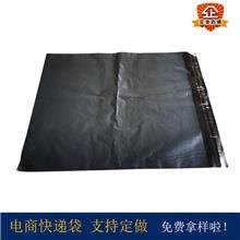 南京销售包装袋子