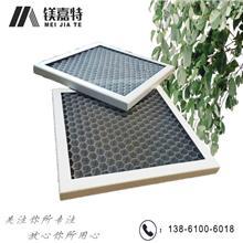 南京铝蜂窝板厂家,铝蜂窝板大板直销,工装家装吊顶蜂窝板,4S店商场售楼中心铝蜂窝板