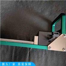 奥莱铁路轨坡度检测仪 电子轨底坡测量仪 数字型轨底坡测量仪