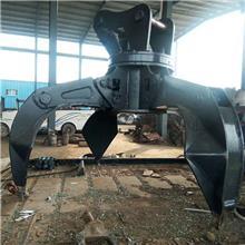 奥莱废钢液压抓钢工具 挖掘机液压抓钢机 定做梅花抓钢机