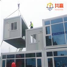 郑州打包箱玻璃幕墙 长期批发 打包箱房厂家 经济实用 可拆卸打包箱