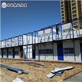 杭州防火彩钢板房 坚固耐用 彩钢活动板房批发 保温防火型彩钢瓦房 现货充足