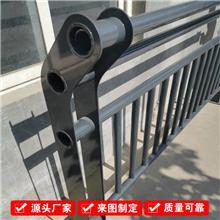 定制加工防撞護欄橋梁景觀護欄白鋼安全防護工程河道加厚防撞護欄