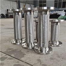 304不锈钢金属软管 高温高压蒸汽波纹管工业防爆泵阀软连接软接头