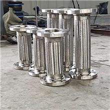 工业不锈钢法兰式金属软管 耐高温耐高温金属软连接 防爆不锈钢软连接