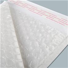 共挤膜气泡袋 彩色气泡袋 复合珠光膜气泡袋 厂家供应