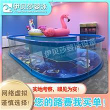 广东珠海婴儿游泳池厂家批发-婴儿游泳池设备-儿童游泳馆设备-伊贝莎
