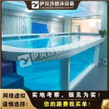 广东清远婴儿游泳池厂家批发-婴儿游泳池设备-儿童游泳馆设备-伊贝莎
