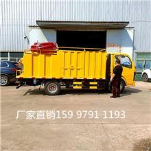 河南郑州二手污水处理车出售