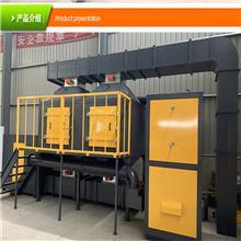 催化燃烧设备RCO环保箱 工厂车间除味器 烟尘过滤设备