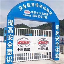 重庆安全体验馆 建筑安全体验馆大门 建筑综合安全体验馆厂家