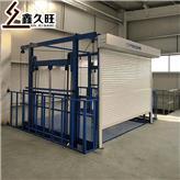 导轨式升降货梯厂房简易升降货梯电动液压升降机双轨式货物提升机