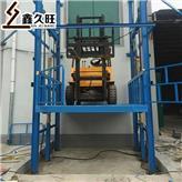 固定式升降机 仓库货物升降平台提升机 单导轨式液压厂房升降货梯