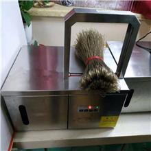 主营冥币打包机 烧纸扎捆机 全自动火纸捆绑机