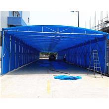 厂家定制推拉篷 移动伸缩雨棚 大型轨道式遮阳蓬大排档帐篷