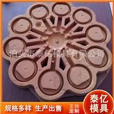 生产 低压浇铸模具 铝型模具 铝浇铸模具