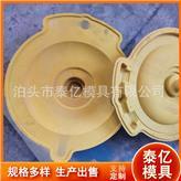 定制 铝合金压铸模具 精加工铸造模具 铝浇铸模具